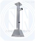 SAN-6105不锈钢原子吸收罩