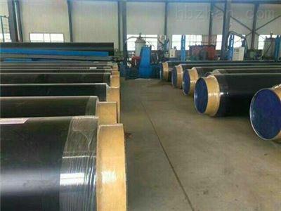 定做防腐硬质聚氨酯保温管厂家价格生产施工报价