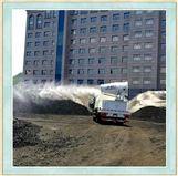 亳州市公路車載霧炮機質量保證價格優惠