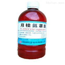 药用级月桂氮卓酮 符合药典 有资质批件
