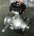Q41F带信号反馈限位开关球阀
