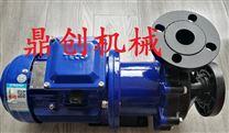DM-75台湾鼎创机械磁力泵