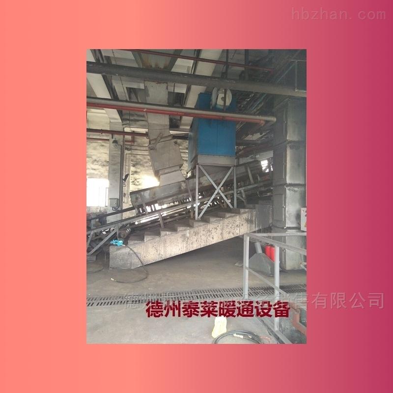 选煤厂输煤皮带转运站除尘器