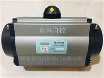 中美合資品牌森瑪氣動蝶閥執行器-SMAT係列