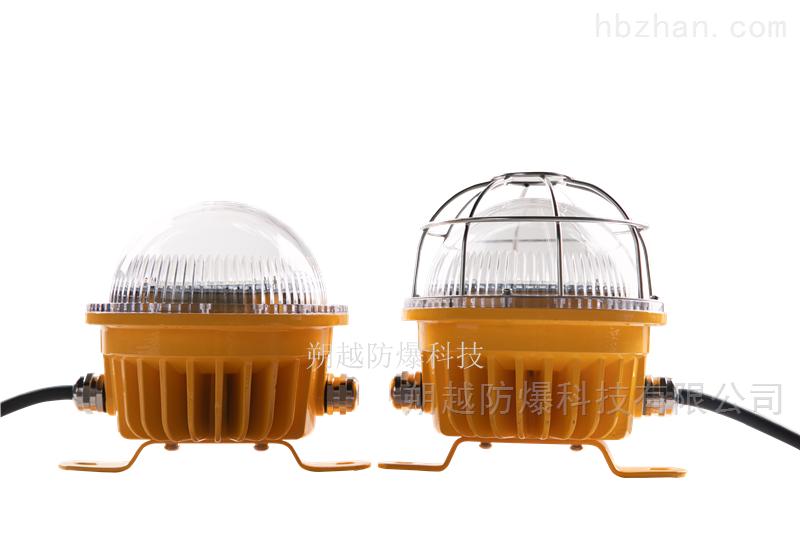 LED低顶灯防爆照明 固定式防爆LED灯具