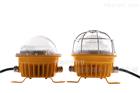 LED防爆灯120w 化工厂防爆LED灯直销