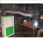hc-201907010移动式焊烟除尘器焊接烟尘收集设备