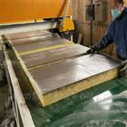 hc-20190710全新水泥砂浆岩棉复合板设备