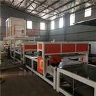 hc-20190710大型机制水泥砂浆岩棉复合板设备