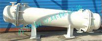 冷凝器 换热器 PP列管式热交换器 化工设备