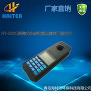 HT-300型台式多參數重金屬離子水質檢測儀