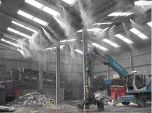 工矿防尘除尘喷雾设备