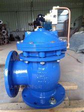 J744X、J644X液压气动角式快开排泥阀
