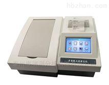 RC-800型多参数水质测定仪