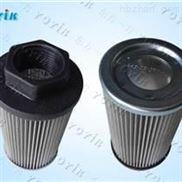 离子交换树脂滤芯A911302R
