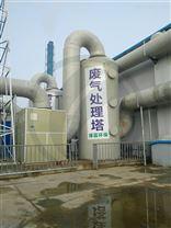 化学洗涤塔