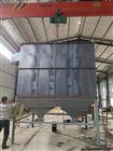 hc-20190711木器加工业专用除尘设备脉冲布袋除尘器