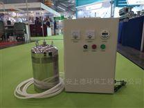 吉林WTS-2A水箱自洁消毒器/