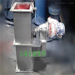 FBF-Ⅱ电动双层卸灰阀