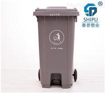 什邡市环卫垃圾桶240升厂家