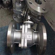 鑄鋼 法蘭 高壓球閥 Q41F   DN150