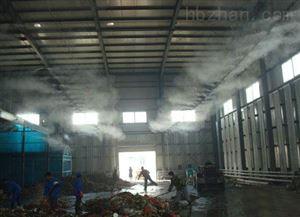 低成本高效喷雾除臭设备