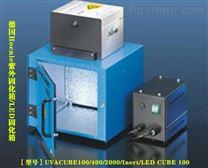 德国Hoenle LED紫外固化箱 UVACUBE100