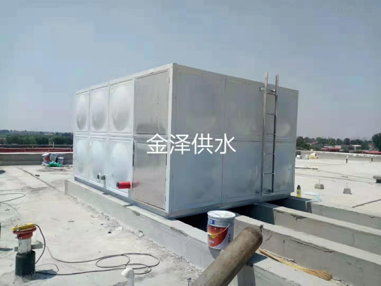 <strong><strong><strong><strong><strong><strong><strong><strong>北京36m3屋顶一体箱泵消防水箱有哪些配置?</strong></strong></strong></strong></strong></strong></strong></strong>