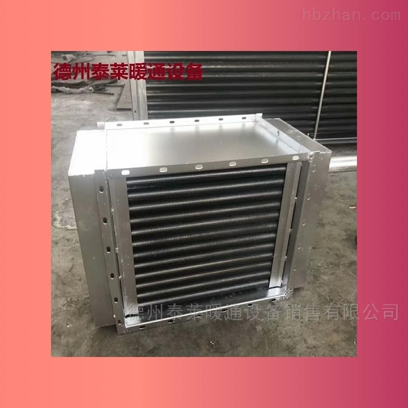 烘干机散热器2食品干燥加热器