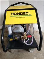 微型高压水管道疏通机