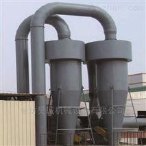 工业锅炉粉尘治理多管旋风除尘器