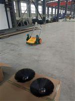 電動工業掃地車