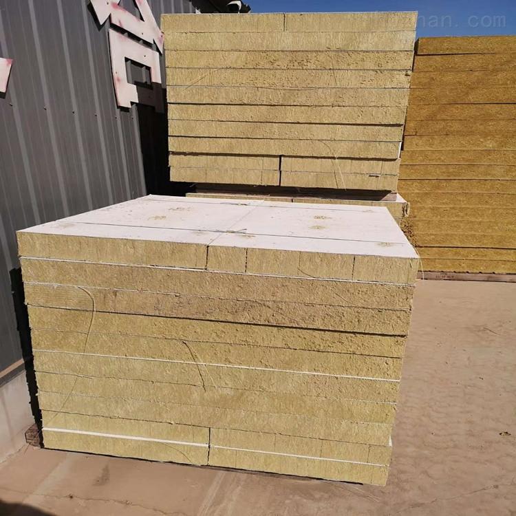a级直销外墙保温岩棉复合板