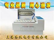 全自動氮氣濃縮儀生產商價格