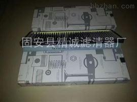 替代A0008301218奔驰空调滤芯