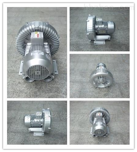 4kw涡流风机增氧气泵
