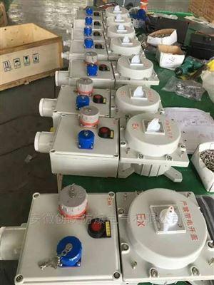 BXXBXX52-4-200-380V-D防爆检修插座箱
