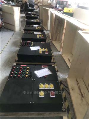 BXK 防爆电动闸门控制箱