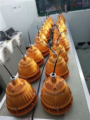 BAD120WLED防爆灯 LED防爆泛光灯120W