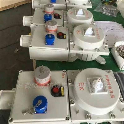 BXX系列防爆檢修箱執行標準:GB3836.1-3