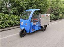 电动不锈钢保洁车