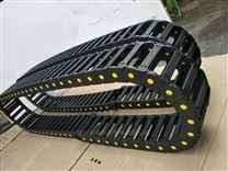 桥式塑料拖链耐酸碱辅助雷竞技官网app穿线保护罩