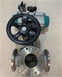 Q6S44F/Q6S45F气动带手动不锈钢三通球阀