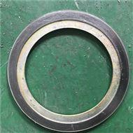 DN50金属缠绕垫片/高温法兰密封石墨垫圈