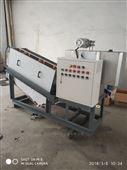 FL-DL-HB-卧式防爆型螺旋污泥压滤机设备厂家