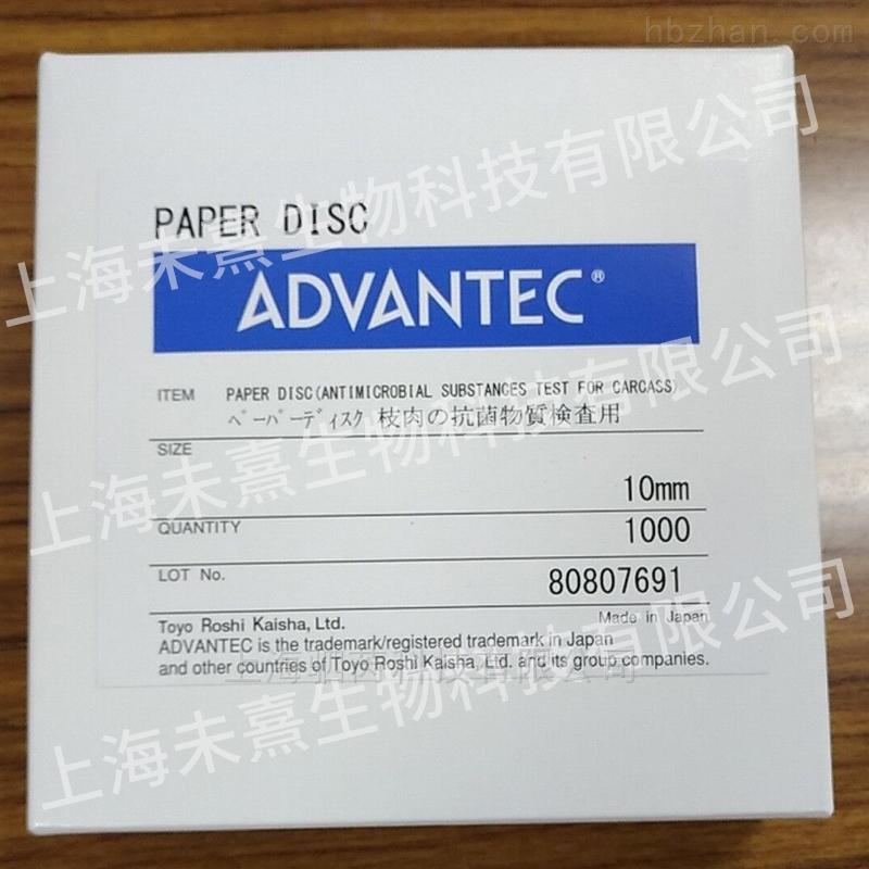 ADVANTEC抗微生物物质纸盘