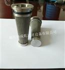 齐全厂家直销小松PC270-7液压泵滤芯
