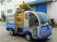 挂桶式电动垃圾车厂家直销 价格方便快捷