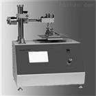 LTAO-76手表耐磨擦试验机