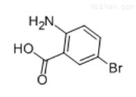 5794-88-72-氨基-5-溴苯甲酸